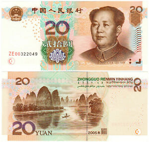 China-20-Yuan-P-905-2005-UNC