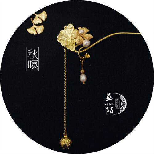 Gingko Pearl Hairpin Hair Stick Kanzashi Tassel for Hanfu Kimono Cheongsam HM