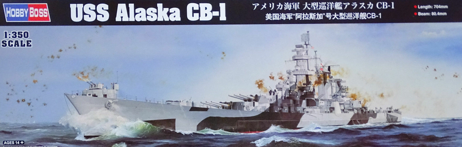 HobbyBoss USS Alaska CB-1 1 3 50 Kit Model Set Item 86513 Battle Ship Ship