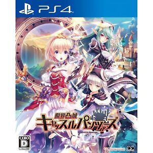 Genkai-Tokki-Castle-Panzers-SONY-PS4-PLAYSTATION-4-JAPANESE-VERSION