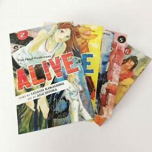 Alive Manga Kawashima Final Evolution Lot 5 Volumes 2 3 4 5 6 English PB  \