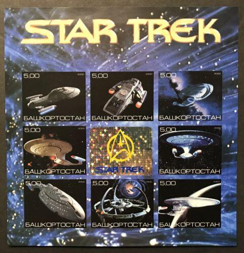 2000 MNH Star Trek Spaceships IMPERF Stamp Sheet STARSHIP Enterprise HOLOGRAM