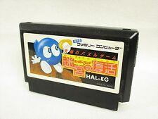 Famicom EGGER LAND Meikyu Fukkatsu Cartridge Only Nintendo Import JAPAN Game fc