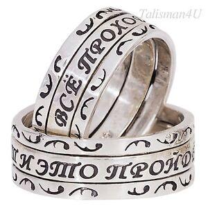 KABBALAH King Solomon Ring This Too Shall Pass Sterling ...
