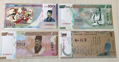 Commemorative Banknotes of Four Great Works of Chinese Traditional Literature
