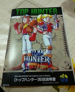 TOP-HUNTER-NEO-GEO-AES-MANUAL