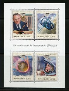 GUINEA-2018-55th-ANNIVERSARY-OF-THE-LAUNCH-OF-VOSTOK-6-SHEET-MINT-NH