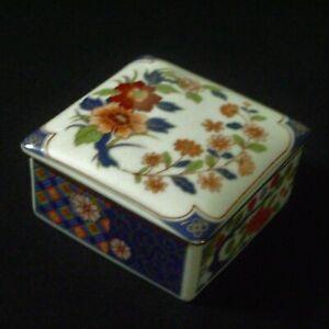 Small square trinket dish