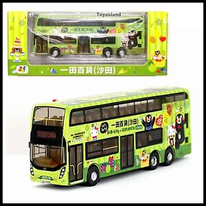 00753ccc8 TINY YATA HELLO KITTY X KUMAMON Supermarket BUS HONG KONG CITY ...