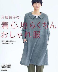 Yoshiko-Tsukiori-039-S-Confortable-beaux-vetements-Craft-Book-New-Japan