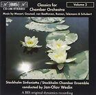 Wedin Jan Olav Stockholm Sinfonietta Classics for Chamber Orchestra Vol 2
