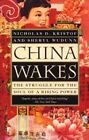 China Wakes: The Struggle for the Soul of a Rising Power by Nicholas D. Kristof, Sheryl WuDunn (Paperback, 1995)