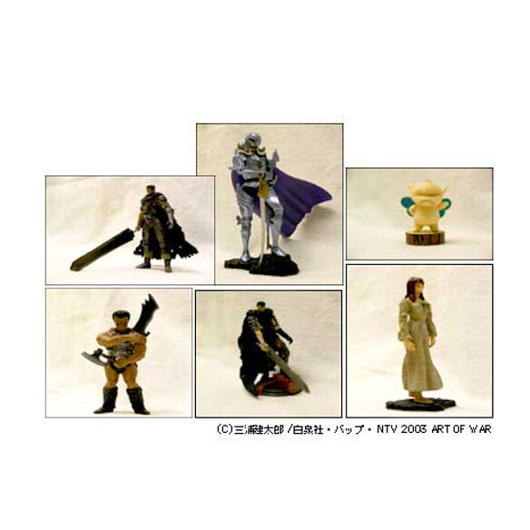 Berserk Set Of 6 Mini-Figures 45-110mm Yamato Yamato Yamato 518ce3