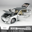 1-18-Porsche-Panamera-Metal-Diecast-Model-Car-Toy-Collection-4-Open-doors-UK miniatura 11