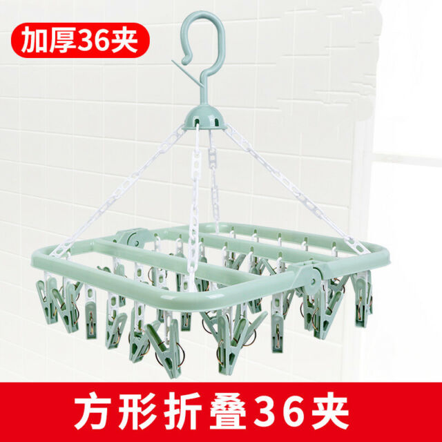 Plastic 32 Clips Folding Clothes Hanger Towels Socks Bras Underwear Drying Rack