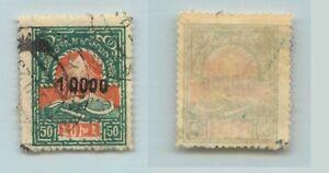 Armenia-1922-SC-312-used-black-f7577