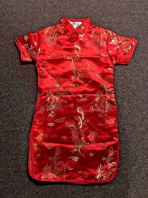 BNWT Chinese Vietnamese Asian Oriental Traditional Cheongsam Silk dress 2-12