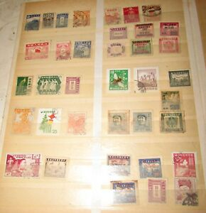 37-francobolli-China-Cina-Mao-stamps