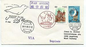 1985 26th Jare Seal Tokyo Japan To West Germany Polar Antarctic Cover La DernièRe Mode