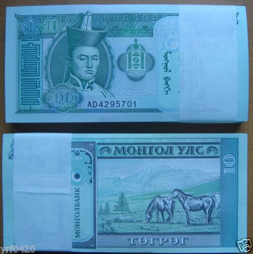 Bundle of 100 Pieces Mongolia 10 TUGRIC BANKNOTE UNC