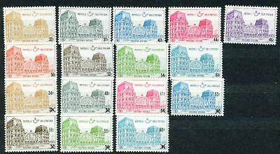 Belgien, 1971 Postpaketmarken 67/75, 76/82 **, (9576) Mit Einem LangjäHrigen Ruf