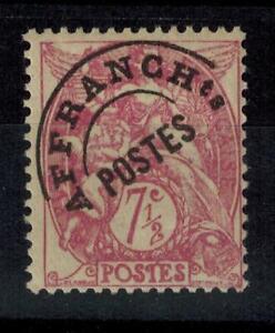 b13-timbre-preoblitere-France-n-42-neuf