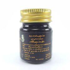 Original Thai Herbal balm black Massage for Body Pain Muscular Aches Headaches