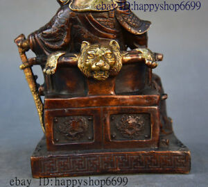 Limited to 1 instant delivery Old China Bronze Gilt Read ...