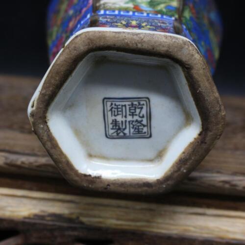 Qing Dynasty Qianlong Pastel gilt Flower and bird pattern Porcelain Hexagon vase