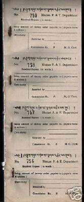 Bhutan 1950 Mint Postal History Money Order Receipt Unusual Rare Collector Item Ebay