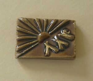 Miniatuurfiguren Soleil du 21ème Siècle Fève du MH 2001-21ème siècle & IIIème Millénaire