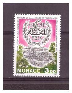 MONACO . N° 1943 .  3 F    NEUF  **. SUPERBE .