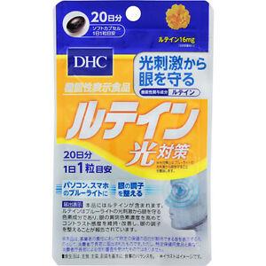 Diet supplement for India-Japan ties