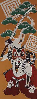 Tenugui Japanese Beckoning Cat Fabric Cotton 'Maneki Neko Kabuki Swordsman'
