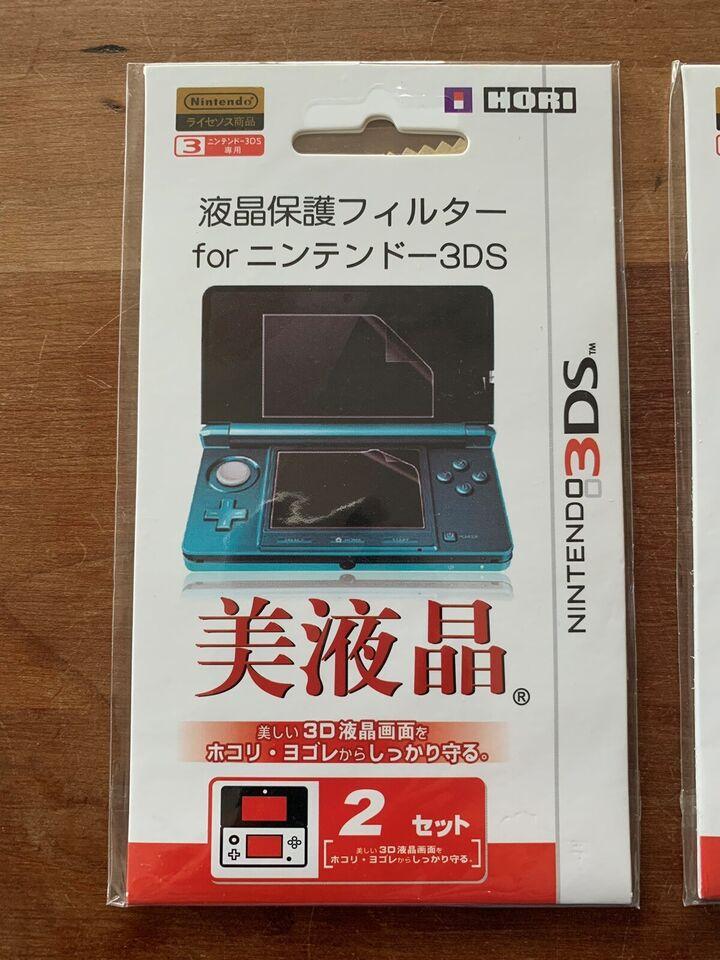 Nintendo 3DS, Perfekt