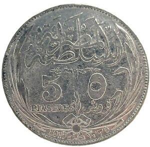 EGYPT 5 Piastres (S) A.H. Sultan Fouad 1335/1917 H, KM# 318.1 Silver Coin. #3