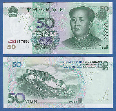 P-906 2005 UNC /> Mao Tse-tung China 50 Yuan