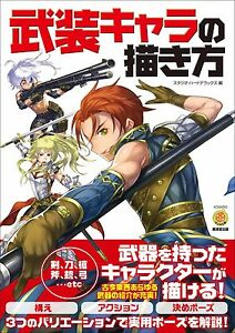 New-How-To-Draw-Manga-Doujinshi-Armed-Character-Guide-book-Japan