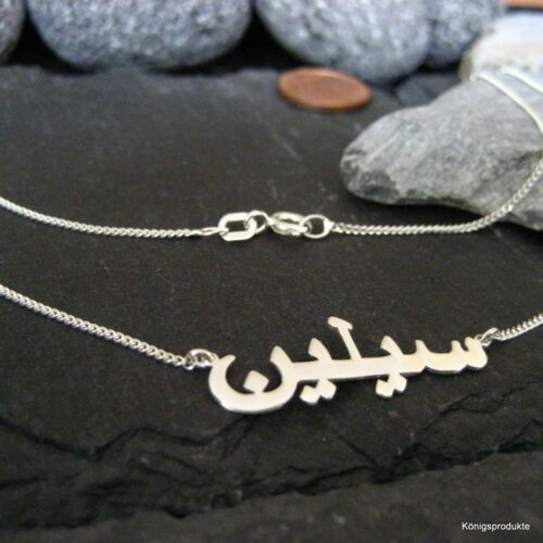 nk-50 Nombres personalizados cadena en árabe fuente de plata 925er