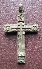 Antique Artifact > 18th-19th C Bronze Russian Orthodox Baptism Cross AA41