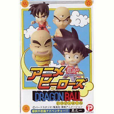 Plex Popy 2007 Dragon Ball Mini Big Head Figure Vol.1 Piccolo