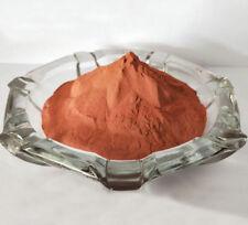 High Purity 999 Pure Copper Cu Metal Powder 200 Gram 7 Oz 200g