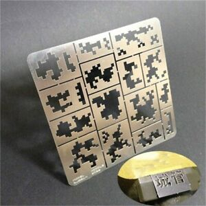 1-35-Military-Model-AFV-Digital-Camo-Stenciling-Templates-Medium-Parts-AJ0014