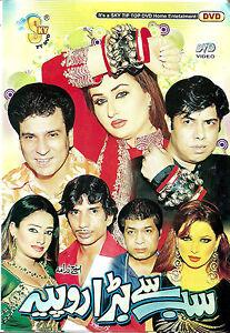 Sab-Se-Bara-Rupiya-Neu-Pakistani-Komoedie-Buehnendrama-DVD
