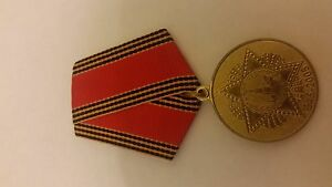 60 Years of the Victory in Postsoviet Russian Military Medal - <span itemprop=availableAtOrFrom>Luton, United Kingdom</span> - 60 Years of the Victory in Postsoviet Russian Military Medal - Luton, United Kingdom