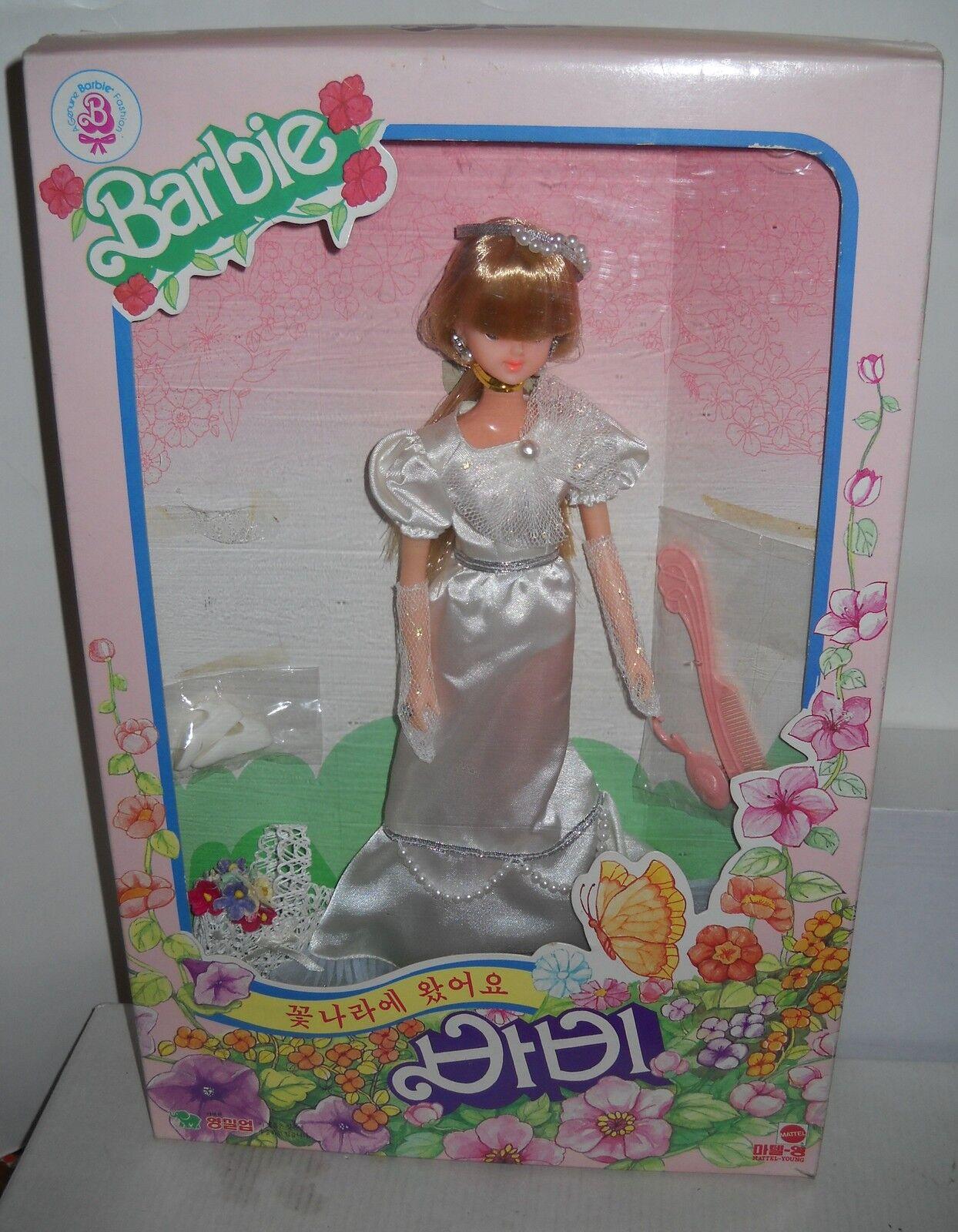 Nuevo En Caja Mattel Muñeca Barbie Moda Corea joven