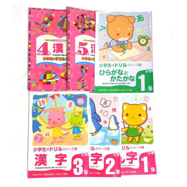 Kanji Hiragana Katakana Book Learn Japanese Writing