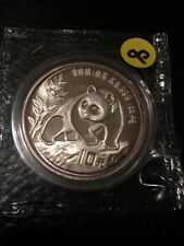1990 CHINA PANDA 1 OZ .999 SILVER COIN (LARGE DATE)  FACE VALUE 10 Double Sealed