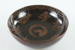 VINTAGE-CHINESE-HAND-PAINTED-CALLIGRAPHY-LACQUER-BOWL