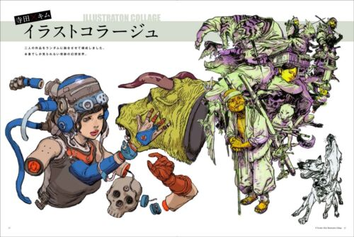 Kim Jung Gi Illustrations Art Book Katsuya Terada